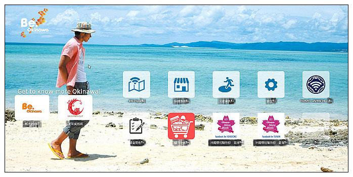 《日本沖繩。免費WiFi上網》Be.Okinawa Free Wi-Fi @ 機場車站與各商業設施等五千個以熱點可使用