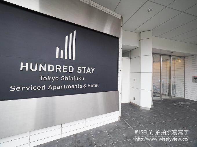 《日本東京住宿。JR大久保站》東京新宿百日住宿/HUNDRED STAY TOKYO@位於韓國街且交通機能佳的公寓式飯店…(六本木香和歌舞劇表演)