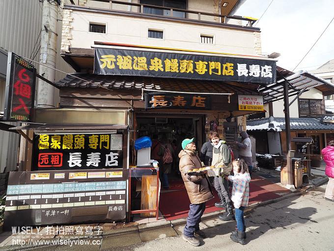 《日本群馬縣。草津溫泉景點住宿必訪》Kusatsu Now Resort Hotel、湯畑草庵、熱乃湯(湯揉表演體驗)、西の河原通り(溫泉街/大露天風呂)