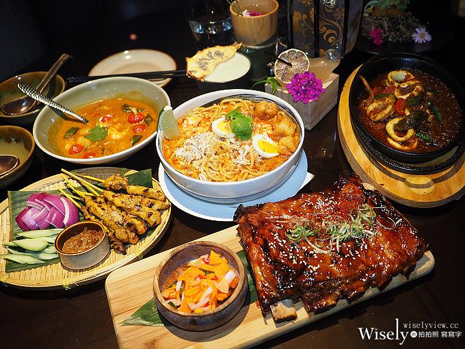 《新北市板橋區。捷運板橋站美食》Asia 49亞洲料理及酒廊@市府與車站旁的高空景觀餐廳,南洋風味的五星餐酒名店