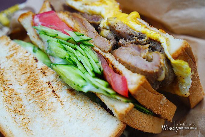 《台北中正。捷運忠孝新生站美食》阿姐的店碳烤三明治@光華商場裡大份量平價外帶輕食