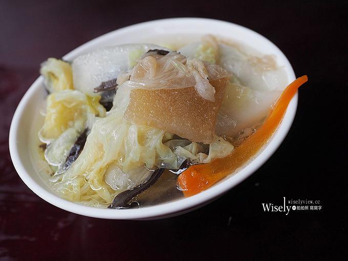 新北新店。小飯筒-光明街小吃︱黑白切、魯肉飯&虱目魚肚湯