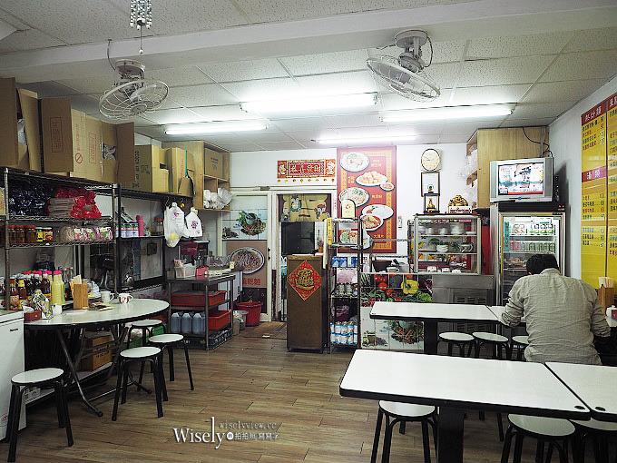《新北新店。捷運小碧潭站美食》西雙版納@雲南傣族口味家常料理小吃,平價份量多