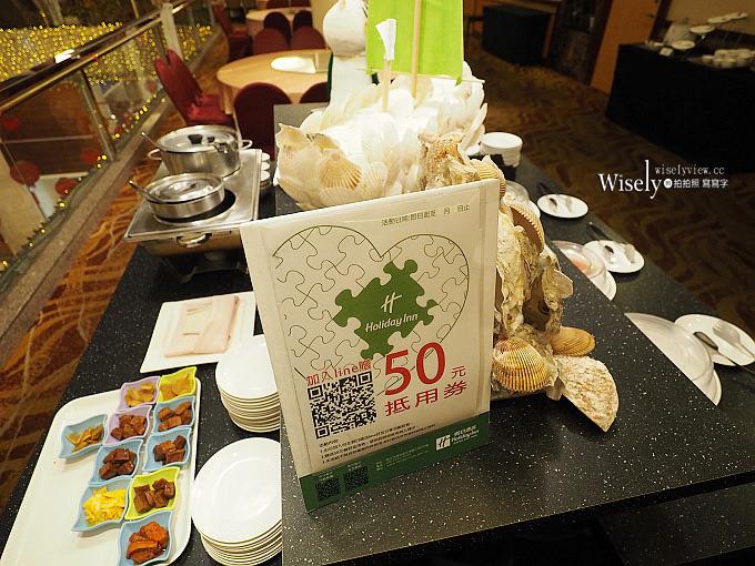 《新北深坑。捷運動物園站美食》台北假日飯店(港式飲茶餐廳-悅 Canton)@平價環境佳不收茶資,特色熱炒料理也好吃