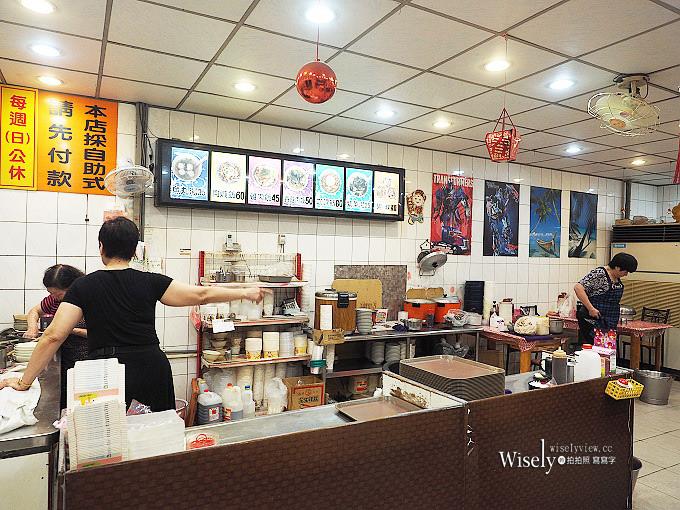 《新北新店。捷運大坪林站美食》鄭記台南碗粿@中興路上瓷碗炊蒸傳統口味