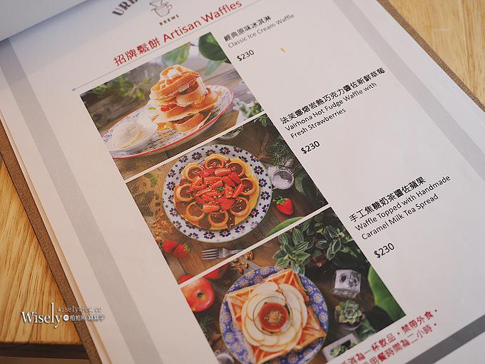 《台北中山。捷運中山站美食》URBAN SELECT 城嚴選@生活雜貨空間 & 雲朵QQ蛋早午餐