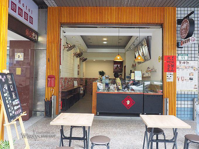 《台北中正。捷運台北車站美食》來呷甜甜品@蜜芋冰Q麻糬燒,台北郵政總局旁近西門町