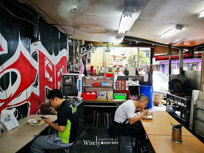 《新北新店。捷運七張站美食》名門燒臘@鐵皮屋裡的美味四寶飯,鄰近新店中正橋旁