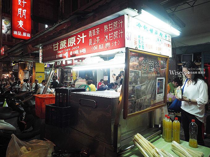 《台北大同。捷運圓山站美食》大龍街夜市美食@廟口的飯、大龍峒甘蔗汁、大雄香雞翅