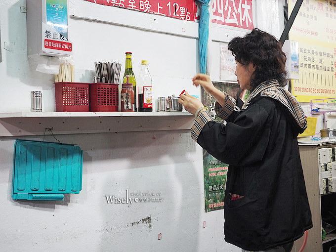 《新北永和。捷運頂溪站美食》來來 四十年老味道@位於民治街80號的傳統黑白切麵攤