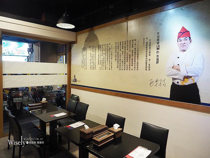 新北中和。江南新韓式料理︱多項選擇重口味,捷運景安站美食