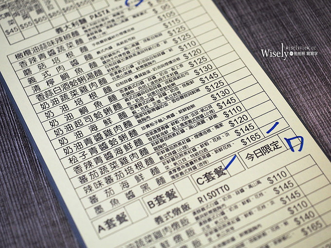 《台北大安。捷運國父紀念館站》I'm PASTA延吉店@東區商圈適合平價聚餐的義麵燉飯