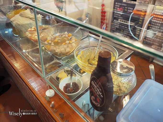 《台北大同。捷運圓山站美食》大龍街夜市@極極冷熱冰、新口味香雞排/鹽酥雞