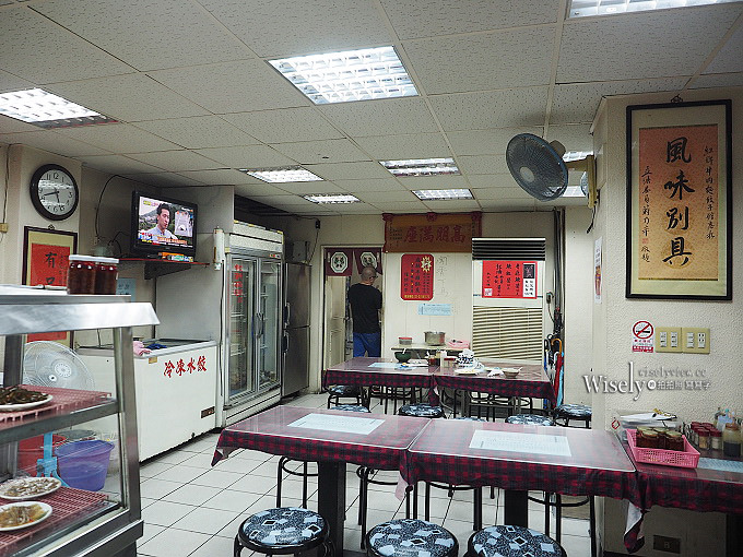 《台北大安。捷運科技大樓站美食》紅牌牛肉麵餃子館@港式雲吞抄手 + 清燉牛頰肉麵