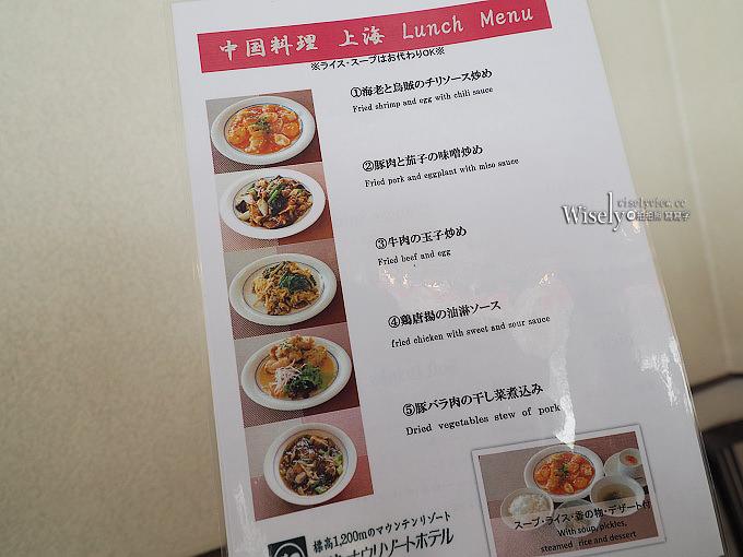 《群馬。草津溫泉住宿》Kusatsu Now Resort Hotel溫泉飯店@環境佳餐點優,適合親子情侶