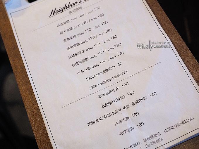 《台北大安。捷運東門站》Neighbor's Café鄰居咖啡@隱身青田街裡的巷弄聊天小店