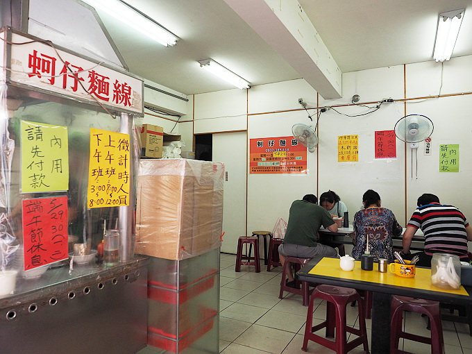 《台北文山。捷運萬芳醫院站》木柵第一好吃蚵仔麵線@木柵在地人推薦的小吃