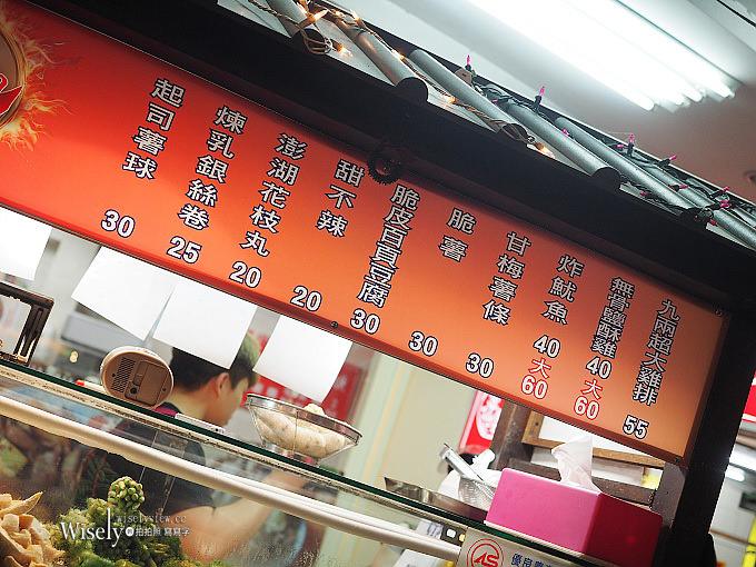 《新北永和。捷運頂溪站》保平路小吃美食@李記生炒鴨肉羹、九兩雞排王、保平豆花米苔目