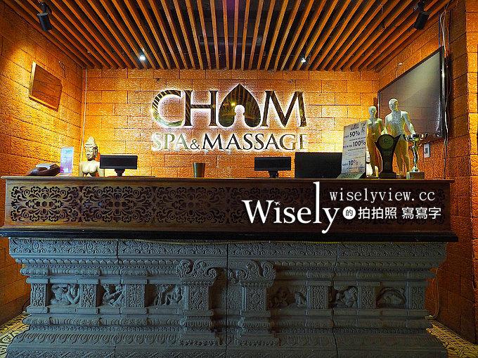 《越南。峴港按摩》Cham Spa & Massage:按摩手法佳服務好,價格公道近機場