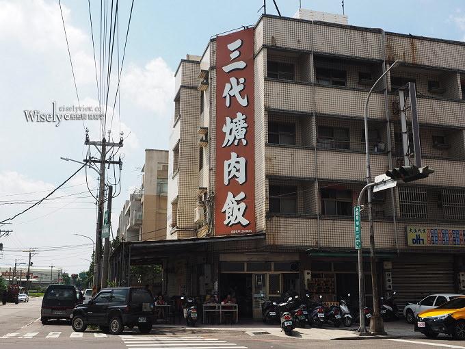 《台中美食。南屯》(周)三代爌肉飯:在地知名老店之一,大杯紅茶好喝便宜