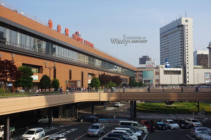 《仙台一日遊。美食購物住宿》仙台車站牛舌、仙台大都會大飯店、中央通散策、伊勢屋仙台牛