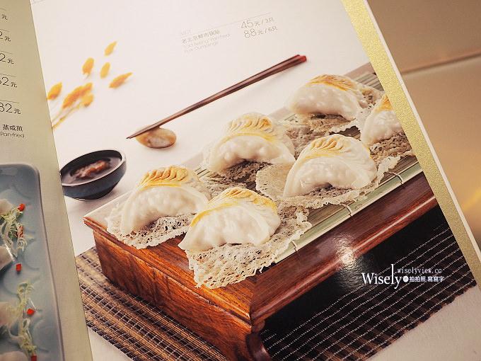 《澳門美食。星際酒店》風味居川湘料理(二星米其林餐廳)、Passion Café咖啡三明治輕食
