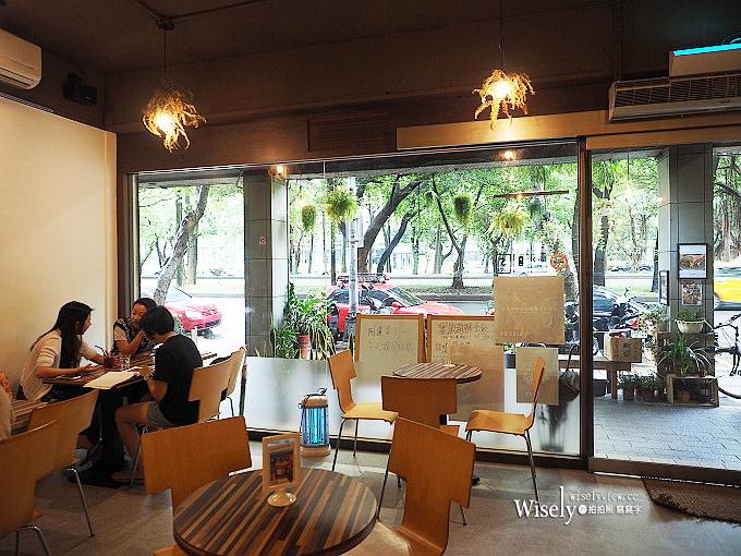 《台北大安。捷運科技大樓站美食》蘇草salvia:鐵鍋帕里尼早午餐,近台大後門辛亥路二段