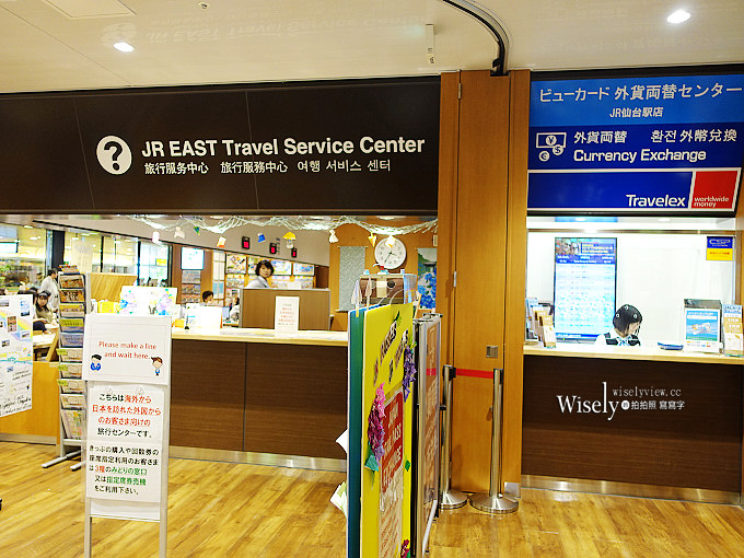 《日本旅遊票券。JR東日本.南北海道鐵路周遊券》購買資訊與推薦景點@2017-07