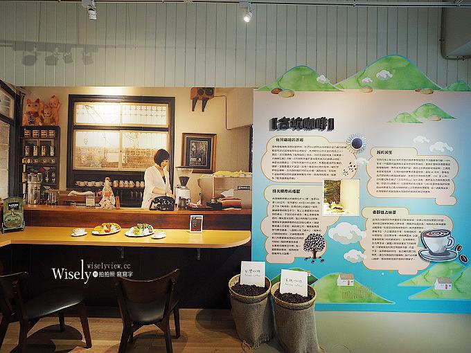 《雲林景點。OTOP地方特色遊程2017》瑞春醬油觀光工廠、良作工場農業文創館、興隆毛巾