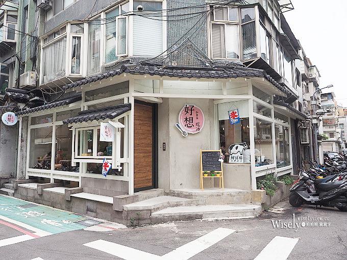 《台北大安。捷運台電大樓站》好想吃冰 かき氷:溫州街裡的IG風格日式冰品甜點店