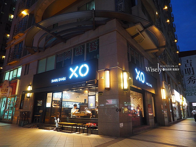 《新北永和。福和橋下》XO shabu shabu:日式涮涮鍋搭配特色沾醬,冷飲&冰淇淋吃到飽