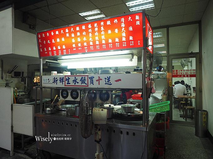 《台北大安。捷運古亭站》一心麵店:鄰近中正紀念堂,清爽口味風格日常銅板餐點