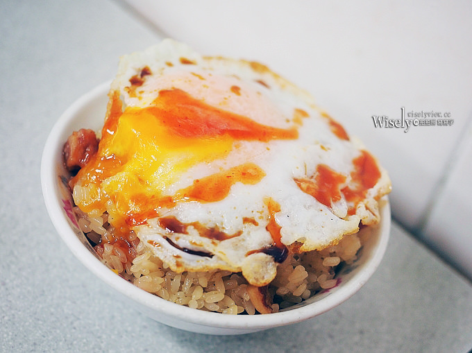 《台北大同。捷運大橋頭站美食》珠記大橋頭油飯:搭配半熟蛋更美味,老台北人早午餐