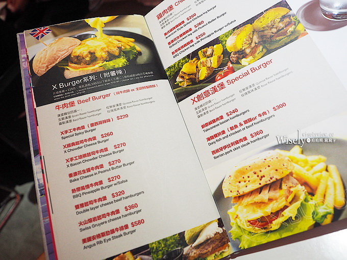 《台中南屯。X-Burger》傍晚至凌晨六點的美式漢堡餐廳,聚餐聊天好去處~平價服務優