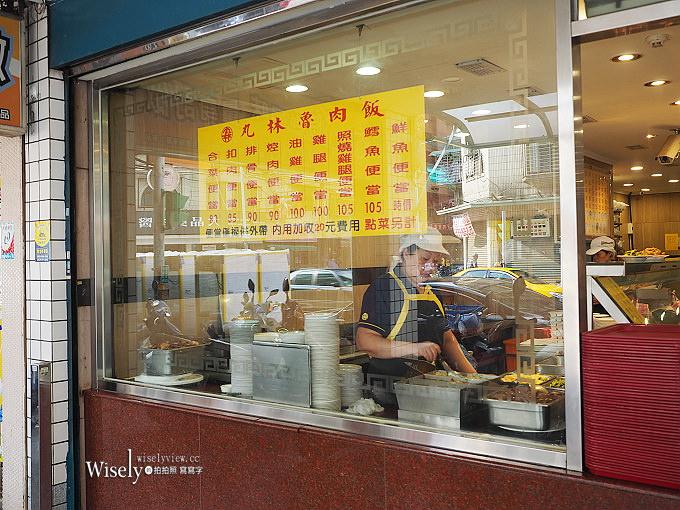 《台北中山。捷運中山國小站》丸林魯肉飯(農安店):老台北計程車運將&觀光客的心頭好