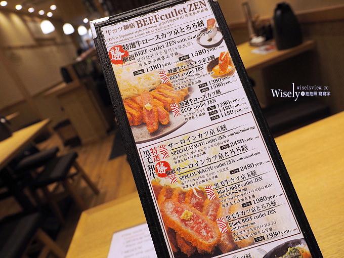 《東京新宿西口美食》牛カツ専門店-京都勝牛:黑毛和牛炸牛排套餐,60秒油炸的美味