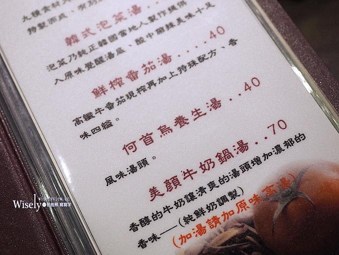 《新北新店。捷運新店區公所站》鮮境精緻涮涮鍋(中正店):平價雙人套餐肉多划算