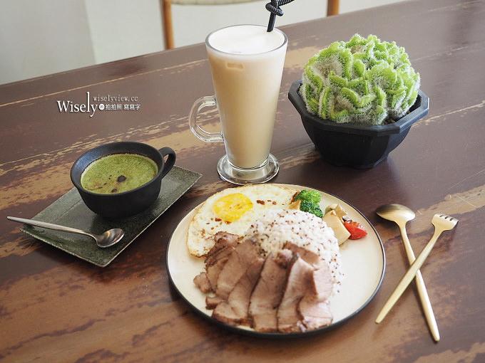 《新北永和。捷運永安市場站美食》森氏精品咖啡館:自然樸實綠意風格,美味舒肥料理與甜點