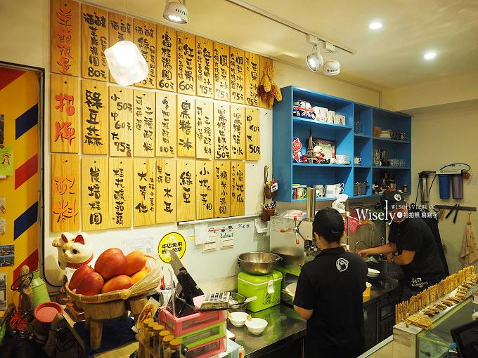 《台北中山。捷運松江南京站》綠豆蒜啥咪(伊通店):四平商圈旁的屏東車城古早味甜品