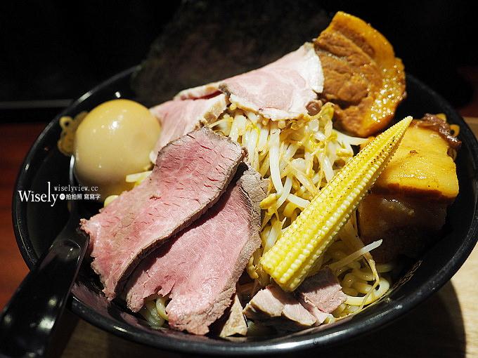 《台北中山。捷運中山站美食》辣麻味噌沾麵鬼金棒(台北總店):W湯頭且料好實在又夠味