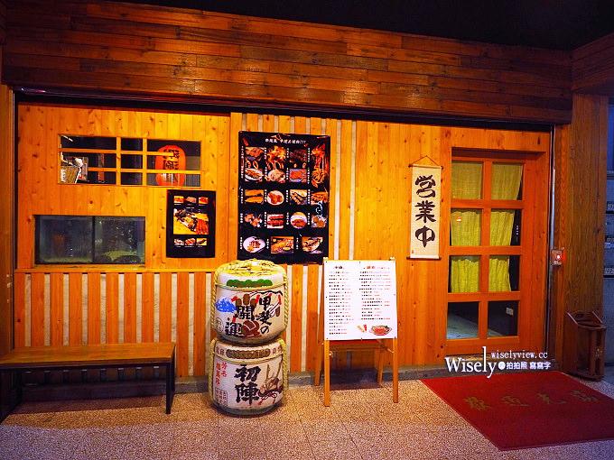 《台北大安。捷運六張犂站》樂瀧瀧涮涮屋‧串燒:使用美牛肉盤但湯頭味道略不足