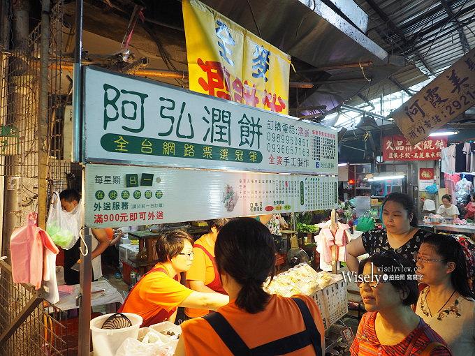 《新北永和。捷運頂溪站》溪洲市場美食:永和葉記肉圓、東加炸雞、老山東鮮肉包、阿弘潤餅