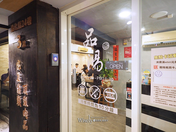 《台北大安。捷運信義安和站美食》品湯‧白色麻辣鍋專賣店:通化街夜市的南洋風涮涮鍋