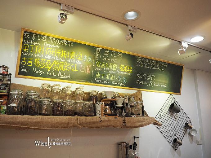 《新北新店。捷運新店站》果園先生 屏南商行(光明街美食):手沖咖啡、雪花冰品&現打果汁,完全採用台灣農家食材新鮮製作