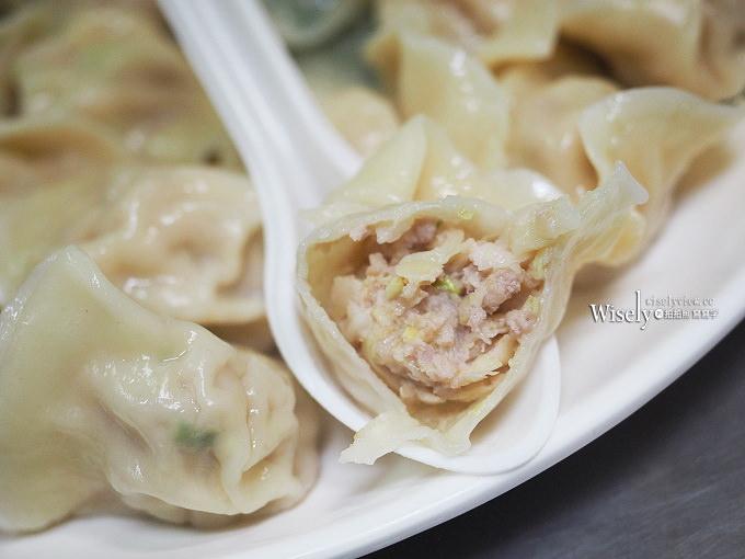 《新北永和。永和董家水餃》六合市場巷弄裡的晚餐宵夜美食,大推韮菜口味
