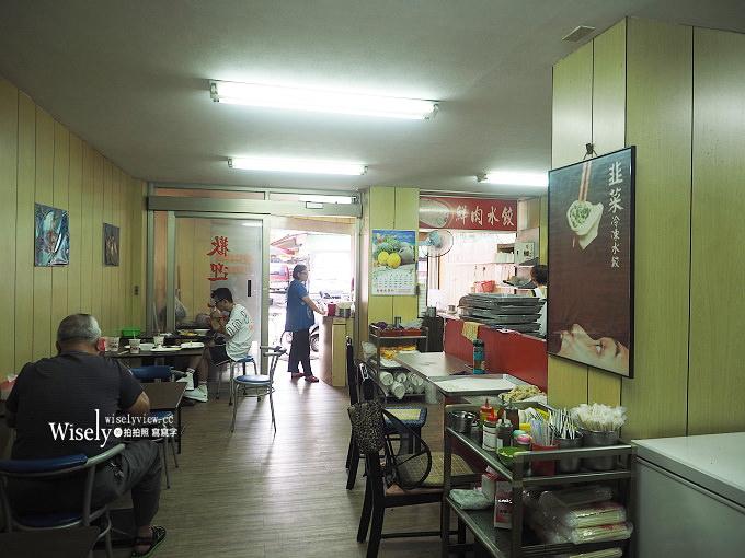 《台北信義。松山路》珍香鍋貼水餃、大腸麵線專賣店:林口街菜市場裡在地人推薦美食