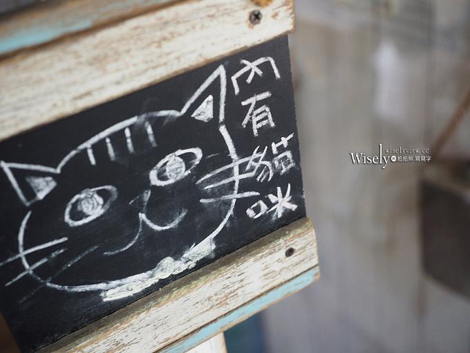 《新北永和。仁愛公園》日日村a day:日系鄉村風早午餐雜貨食堂,親子寵物友善餐廳
