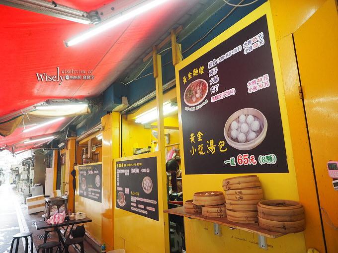 《台北松山。捷運中山國中站》黃金麵線:大腸、蚵仔與肉丁的綜合麵線,鄰近松山機場