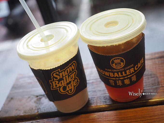 《台北大安。捷運科技大樓站》雪球咖啡:多款厚蛋吐司選擇,杏仁拿鐵咖啡也是一絕