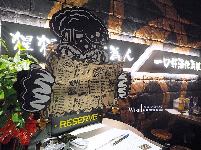《新北新店。捷運大坪林站》好男人燒肉酒食館:單點高CP值燒肉,下班後的宵夜小酌美食